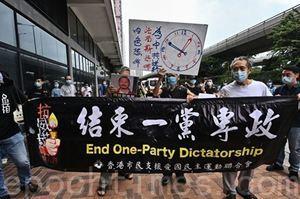 香港年銷市場支聯會投得三攤位 簽約手續被拖延