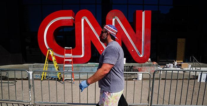美大選引發媒體生態轉變 CNN收視下滑求售 Parler崛起