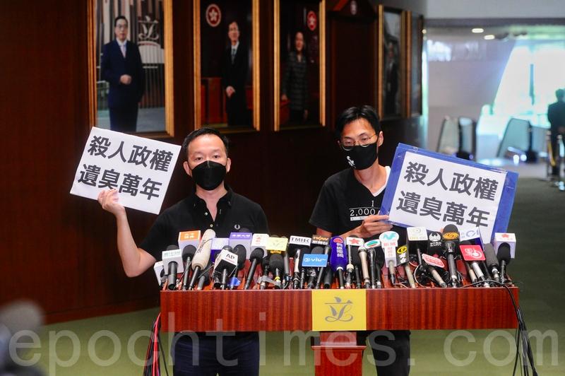 三名香港前議員立法會潑臭水 被捕保釋明日提堂