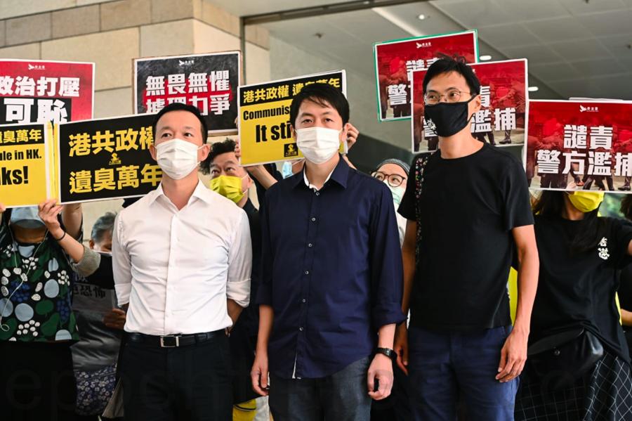 潑臭水阻惡法 三名香港前議員被控侵害人身罪