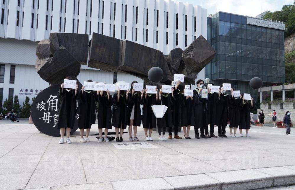 學生發起「暴大2020我們的畢業禮」校內遊行,表達訴求。(余鋼/大紀元)