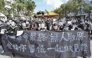 逾百學生校內遊行聲援十二港人