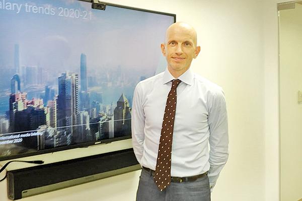 2021年香港僱員薪酬有望恢復增長
