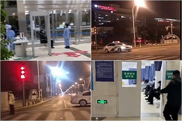 天津的中共病毒(武漢肺炎)疫情已在社區傳播,接連出現本土感染病例。圖為泰達醫院及周圍道路被封鎖。(影片截圖)