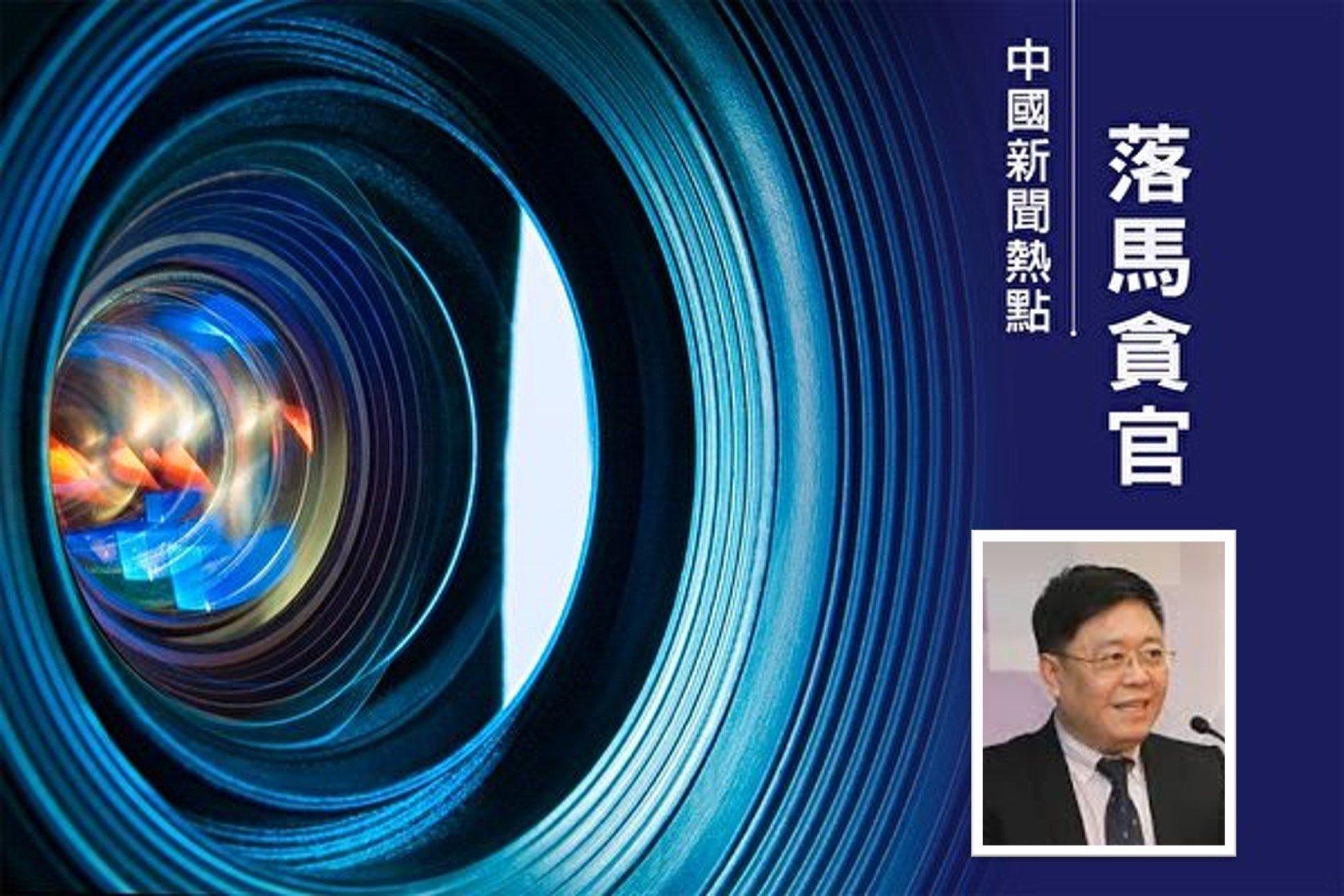 上海海利生物技術股份有限公司董事長張海明日前被刑事拘留,取保候審。(大紀元合成圖片)