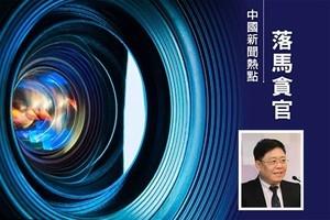 上海幫生工圈震盪 海利生物董事長張海明出事