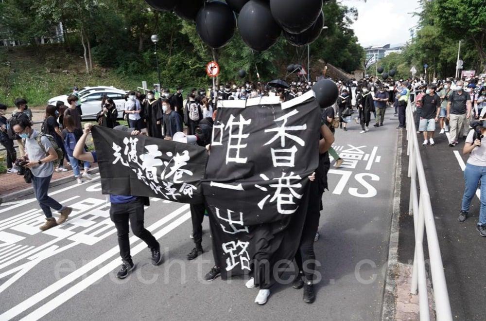 11月19日,香港中文大學逾百名學生回校自發舉行畢業遊行。(大紀元資料圖片)