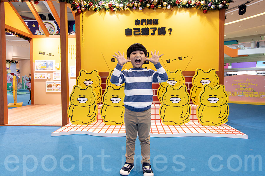 日本人氣繪本角色「野貓軍團」,歡笑背後亦有教育意義。(陳仲明/大紀元)