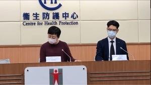 香港爆第四波疫情 創三個月來單日新高確診個案