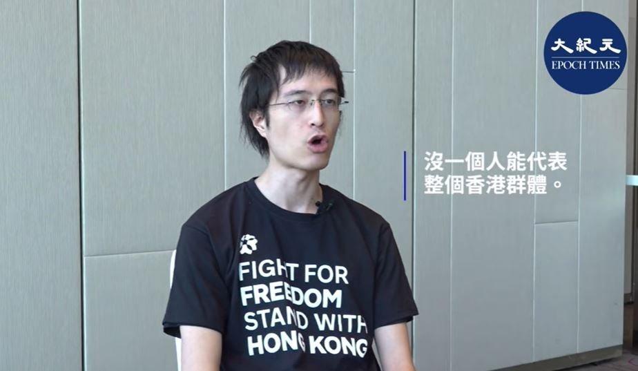 十二港人家屬收「被認罪」信 李宇軒妹指顯違真意