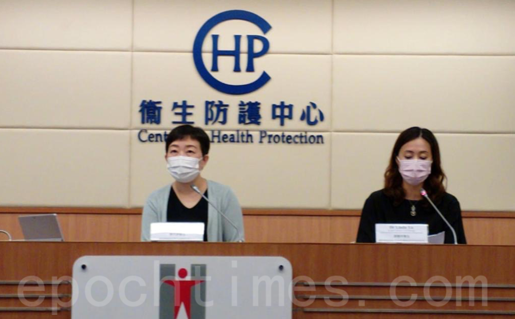 香港中共病毒(武漢肺炎)疫情持續惡化,23日新增73宗確診個案,創下近3個月來單日新高,累計確診病例5,702宗。