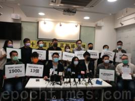 港區議會民主派批政府打壓限制 拖延撥款1,900萬