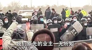 北京昌平強拆  小區被斷天然氣