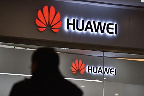 美國或將宣佈制裁89家中國企業 專家:加快脫鉤