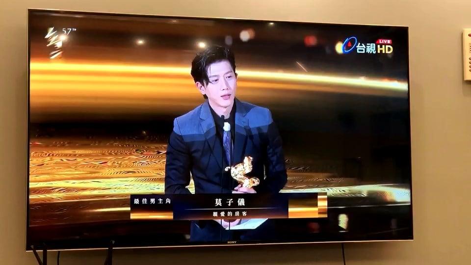 台灣金馬獎於21日晚順利舉行,由熱門台片《親愛的房客》男主角莫子儀獲得影帝殊榮。(莫子儀Facebook)