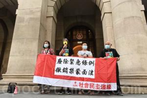 禁蒙面法終審開庭 李志喜:立法無限制如黑箱作業