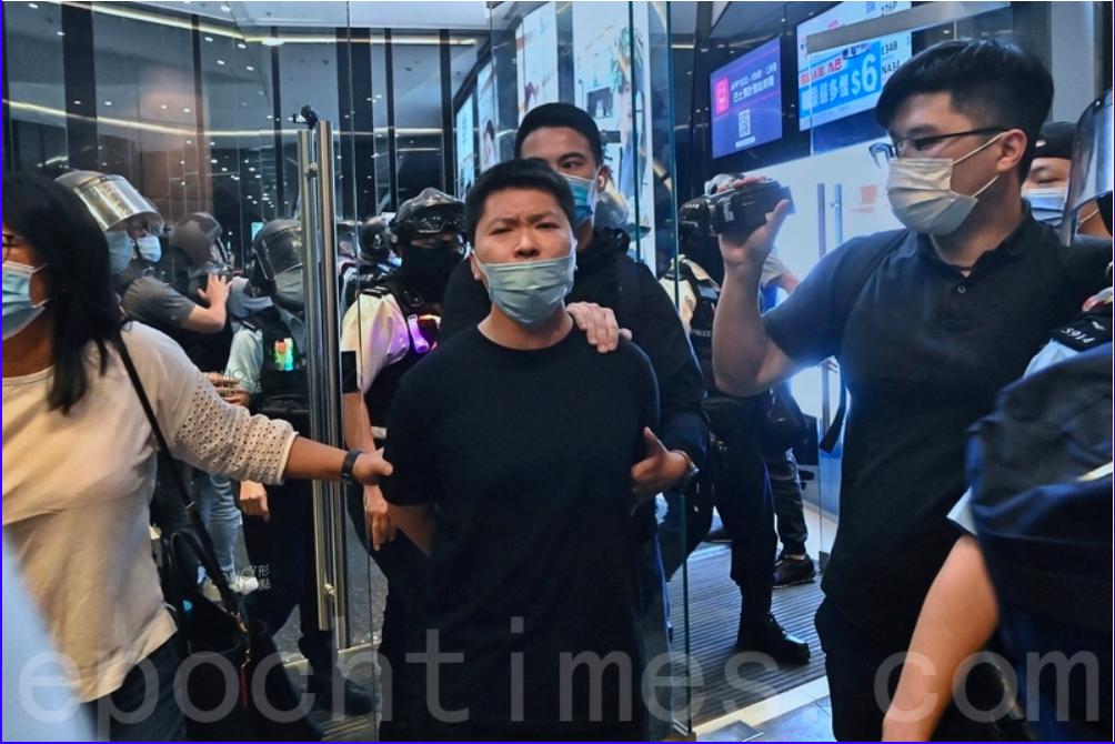 香港「第二代美國隊長」馬姓青年申請保釋被拒;還押至明年2月10日再訊。(大紀元資料圖片)