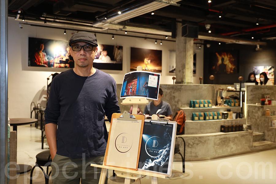 Dennis十分欣賞策展人為今次展覽特別設計了日、夜兩款「菜單」,實際為作品的詳細說明。(陳仲明/大紀元)