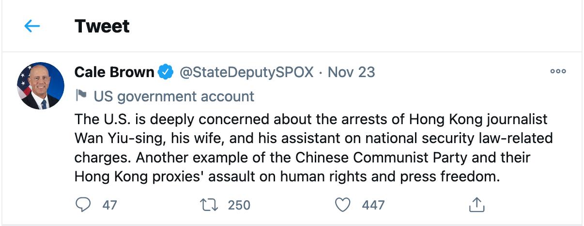 傑斯因「港版國安法」被捕 美國務院發言人關注