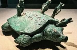 河南老漢釣到文物 背插四支箭烏龜價值十八億