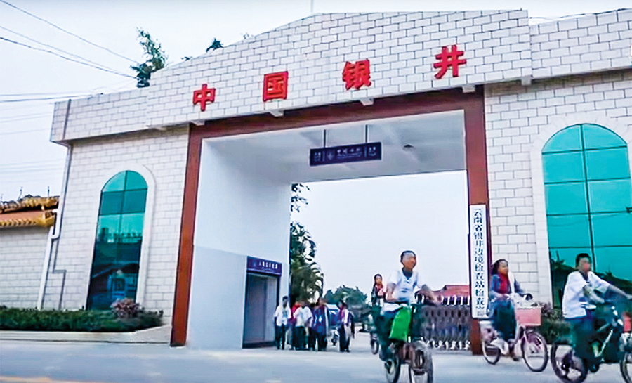 境外NGO助學金成「重大事件」