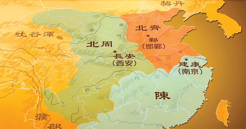 公元557年,陳霸先建立陳政權,西魏宇文家族建立北周政權。陳、北周、北齊,如同三國鼎立。(圖/新唐人電視台)