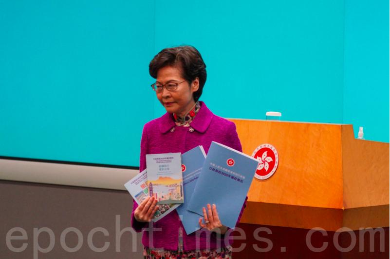 林鄭月娥11月25日在記者會展示《施政報告》。(余鋼/大紀元)