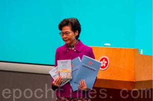 林鄭月娥發表港《施政報告》被指「大灣區報告」