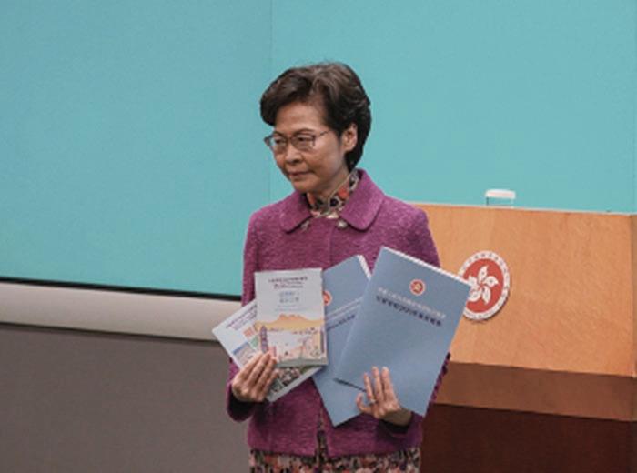 特首林鄭月娥昨日發表任內第四份《施政報告》。(余鋼/大紀元)