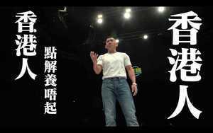 建立真香港人娛樂王國 杜汶澤將「哩騷」轉為收費網站