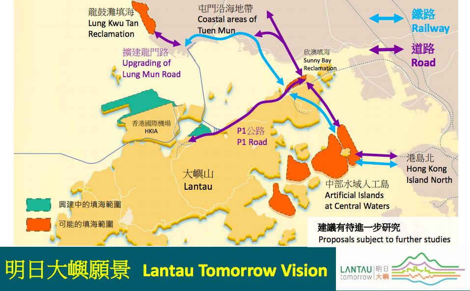 特區政府在2018年提出的「明日大嶼願景」。(政府新聞網截圖)