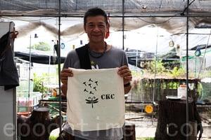 【環保小手工】「植物拓染」製作獨一無二環保袋