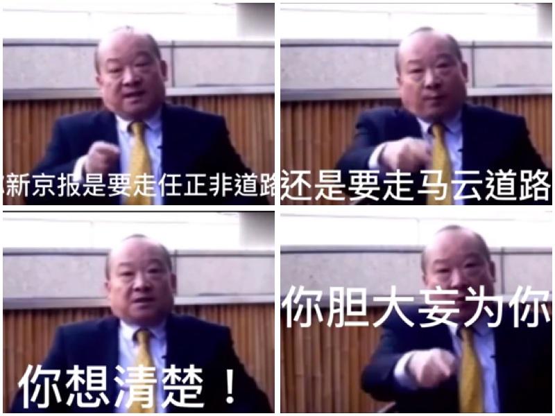 李毅罵新京報再遭狂炸 人大金融所發聲明切割