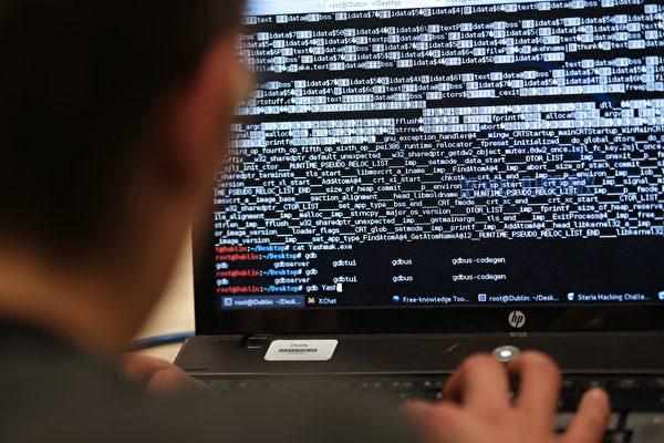 中共推行網證被視為更近一步監控輿論與個資。圖為示意圖。(THOMAS SAMSON/AFP/Getty Images)