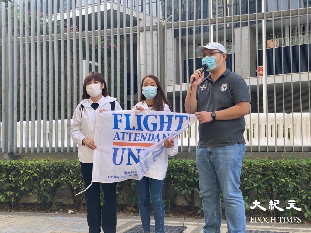 國泰航空宣佈永久取消年終談判,國泰工會感到憤怒及強烈不滿。(宋碧龍/大紀元)