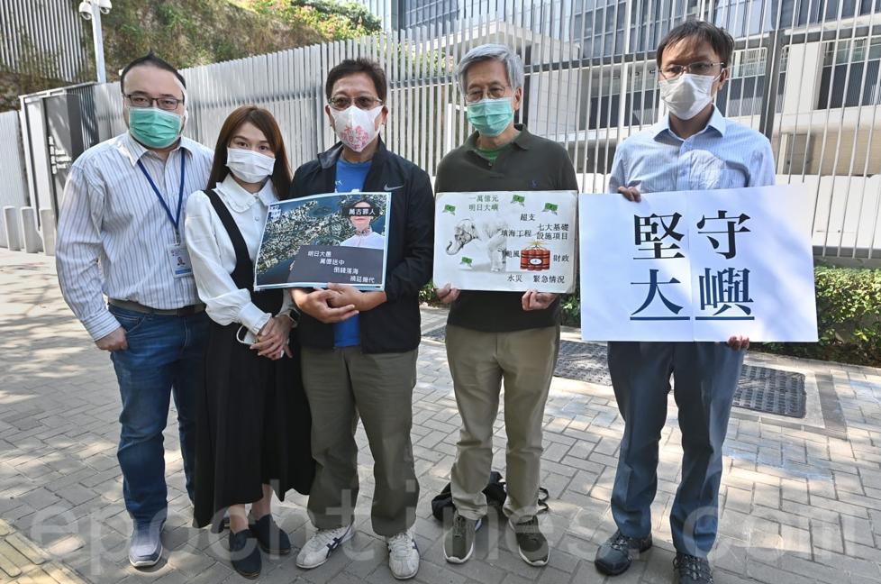 多名民主派區議員聯同民間團體27日在政府總部前抗議「明日大嶼」計劃。(宋碧龍/大紀元)