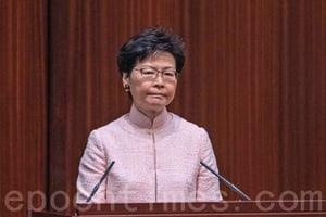 林鄭月娥:受美制裁無銀行戶口 家存大疊現金