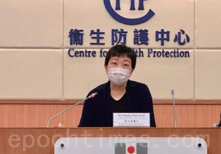 截至28日凌晨,香港新增84宗確診個案。(大紀元資料圖片)