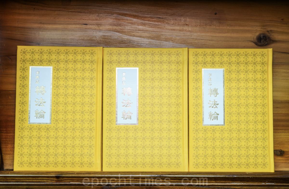 法輪大法洪傳世界100多個國家,李洪志大師論述法輪佛法的著作已經公開發表的有《法輪功》、《轉法輪》等46本著作,這些著作已被譯成40多種外文版,在全世界發行和傳播。(余鋼/大紀元)