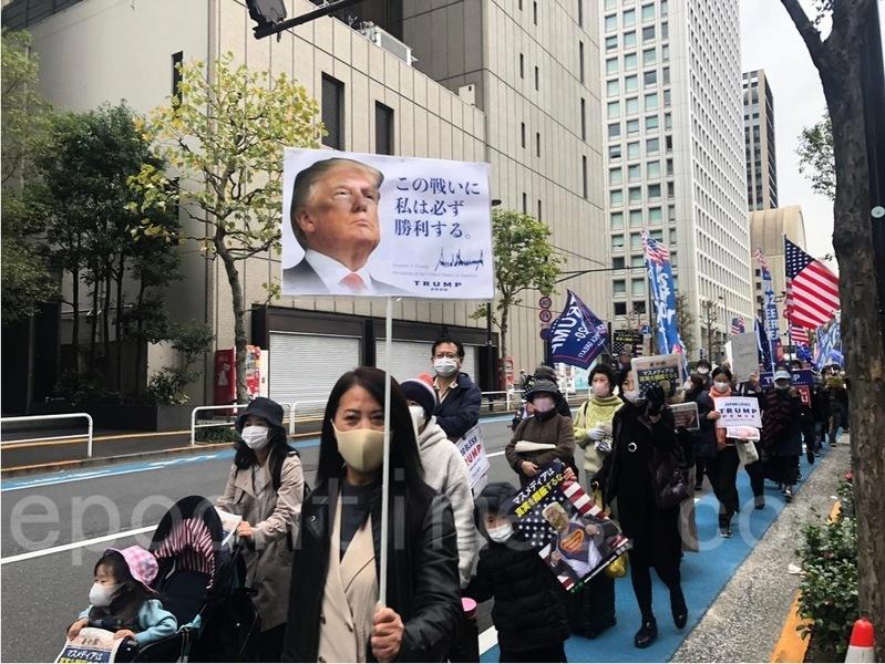 日本民眾:正義必勝!特朗普總統必勝