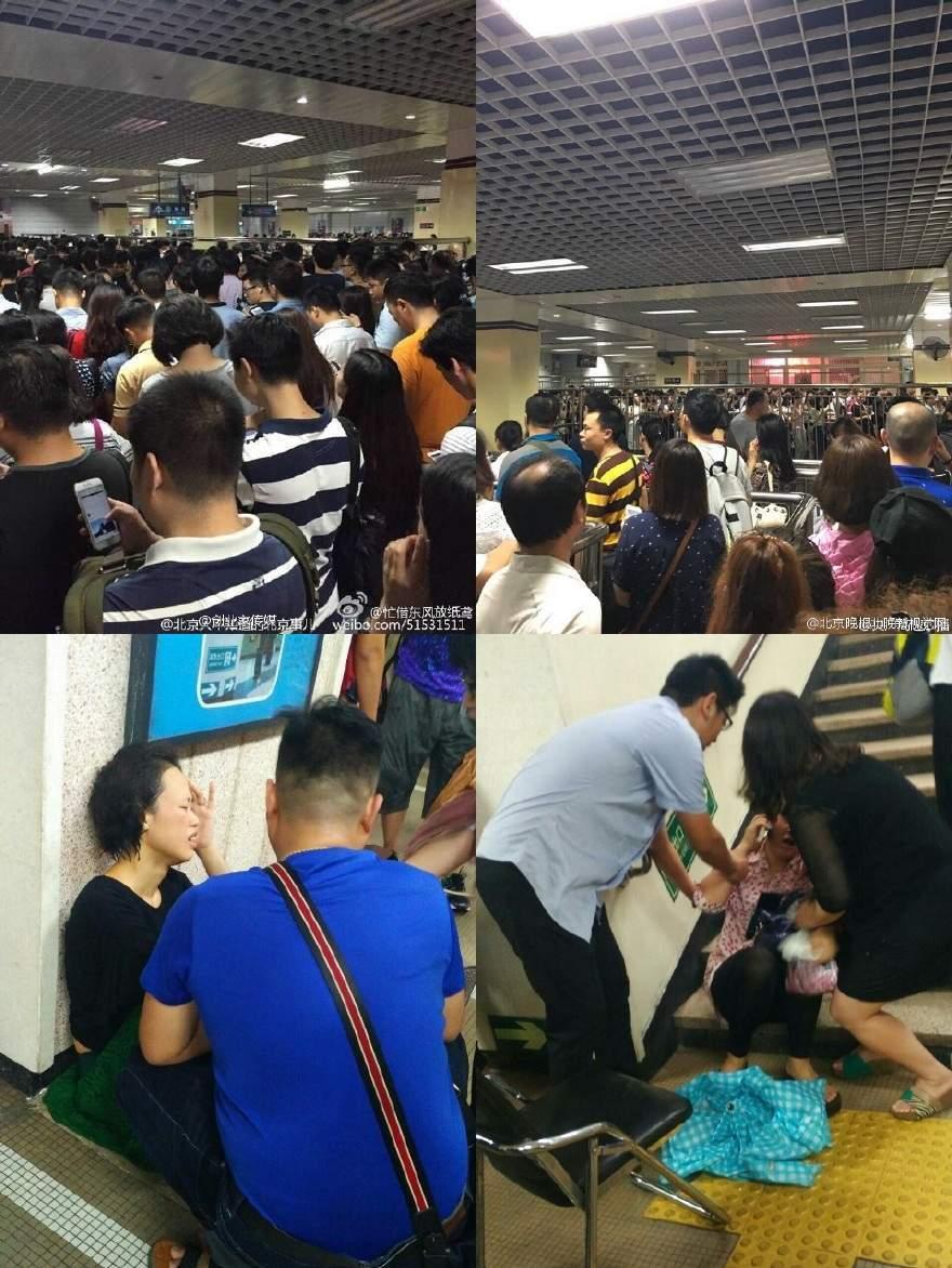 8月18日早上,北京地鐵一號線發生故障後,站台上乘客擠爆,車廂內缺氧,導致數人昏倒。(網絡圖片)