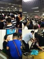 北京地鐵一號線發生故障 乘客:差點窒息死