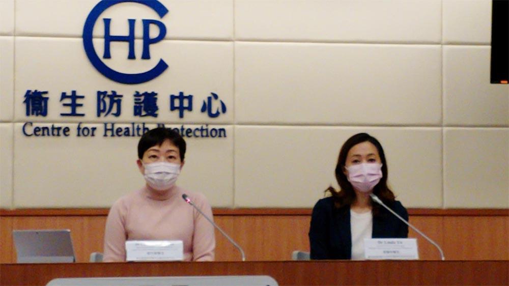 截至11月29日零時零分,本港新增115宗中共病毒(武漢肺炎)確診個案,是第四波疫情以來新高。衛生防護中心傳染病處主任張竹君(左)表示,第四波疫情較第三波更劇烈,且深入社區階層。(貝蒂/大紀元)
