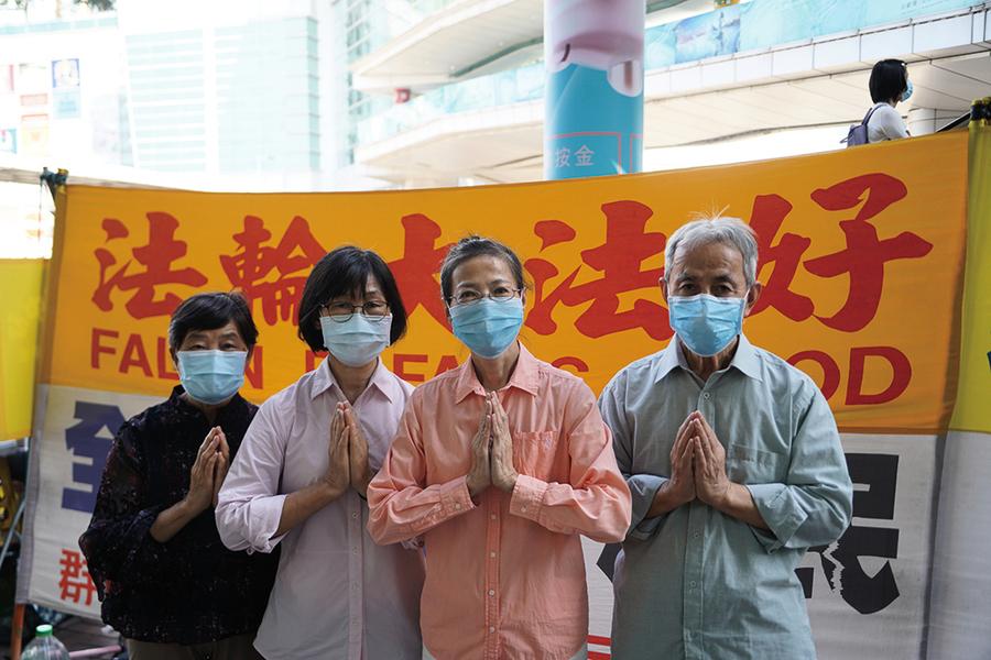 香港法輪功學員謝師恩 明真相讀者勸退千人