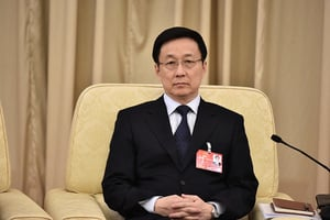 上海爆發大規模示威遊行 韓正仕途受影響?