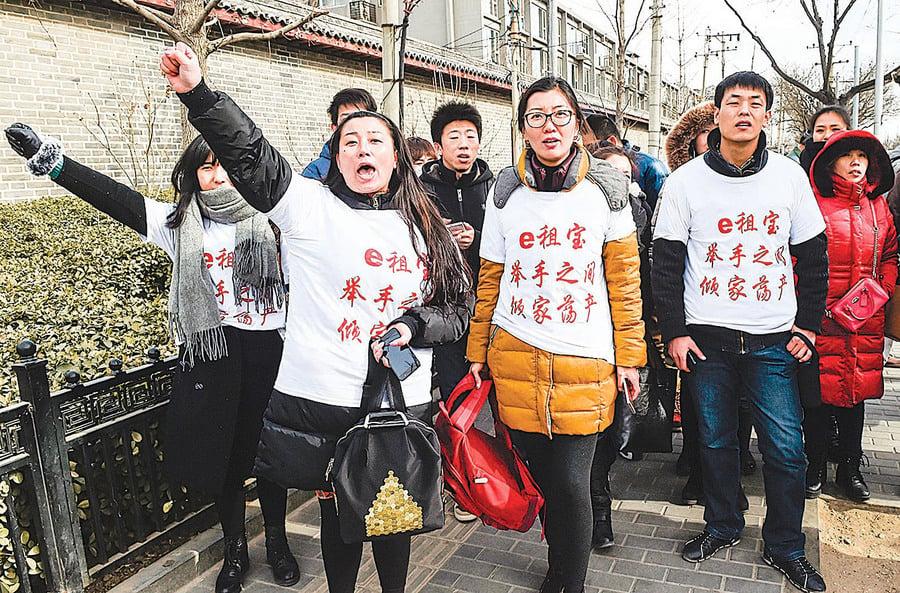 中國P2P平台徹底歸零 今昔冰火兩重天 法院案例洩網貸風潮背後隱秘