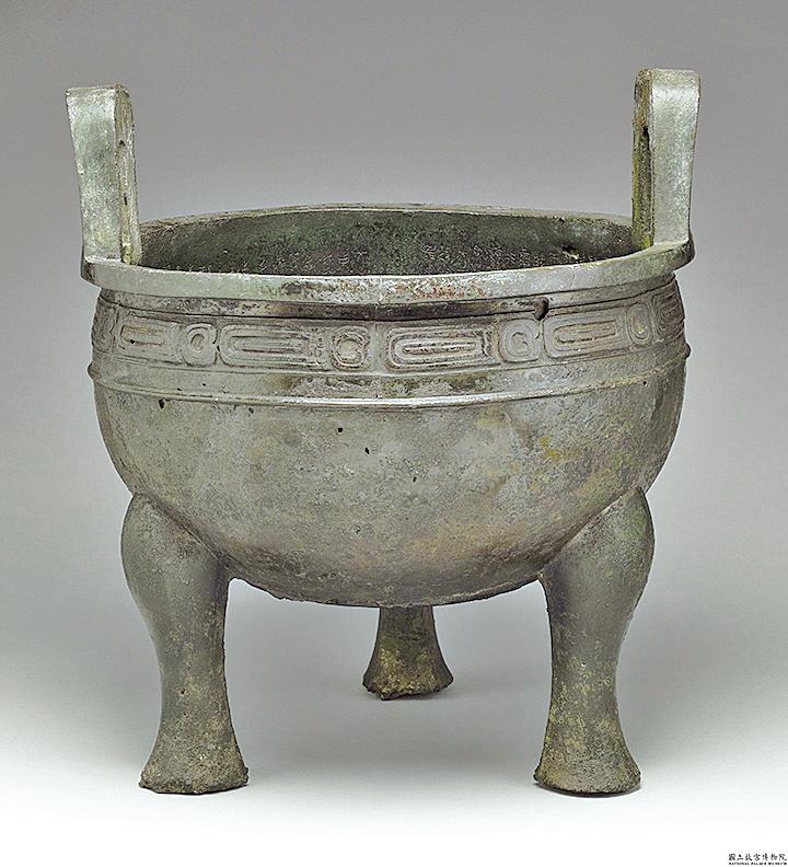 西周宣王年間所鑄造的青銅鼎「毛公鼎」,台北故宮博物院藏(公有領域)