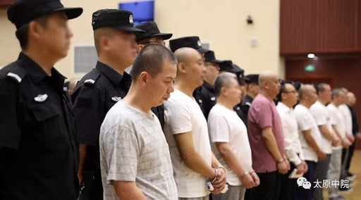 山西黑老大獄中享「帝王」待遇 牽出93名保護傘
