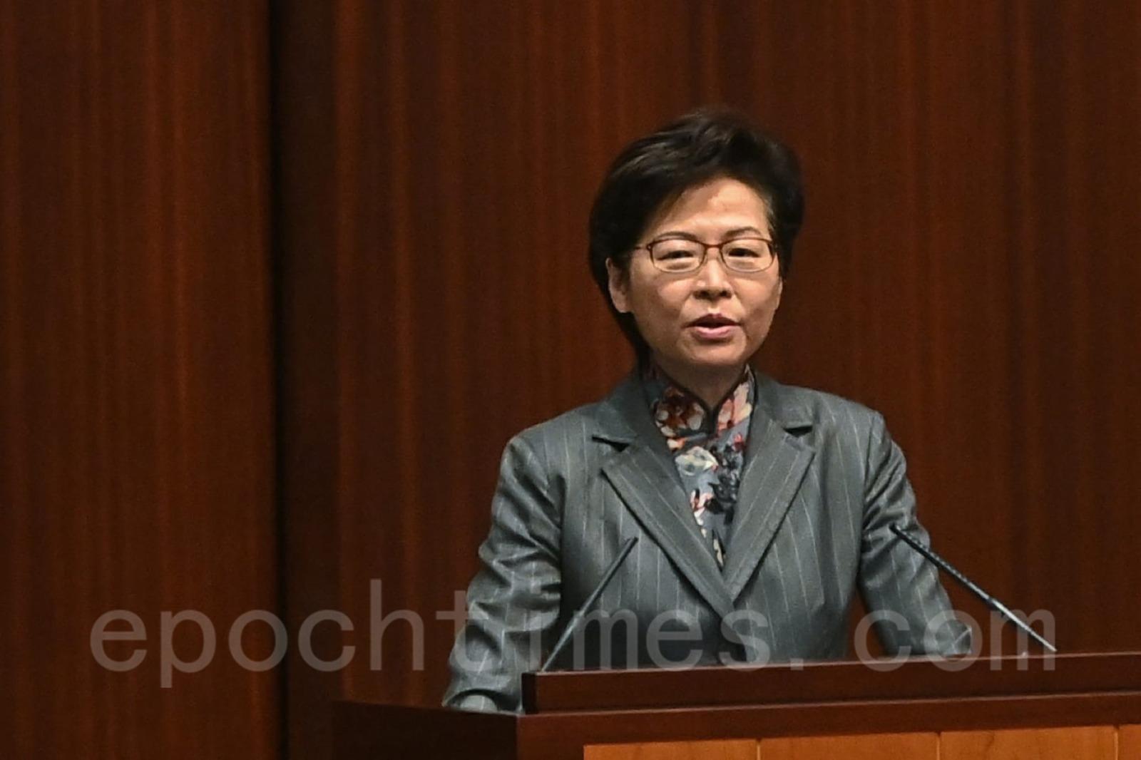 林鄭近日接受電台專訪時表示,應顧及特首的憲制地位,表明任內不會修改《防止賄賂條例》。(大紀元資料圖片)