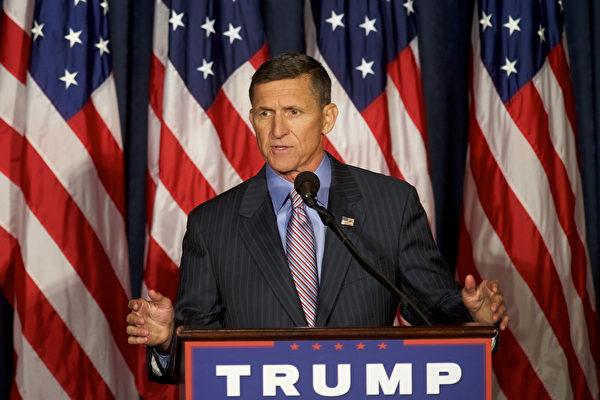 邁克爾•弗林將軍獲特朗普總統赦免後重磅發聲說:針對特朗普的政變正在進行,中共在背後支持政變。特朗普團隊有清晰的致勝之路,且是壓倒性優勢獲勝。圖為弗林。(Mark Makela/Getty Images)